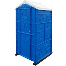 """Мобильная туалетная кабина """"Стандарт Плюс"""" в разборе синяя"""