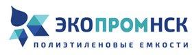 ЭкоПром Нск